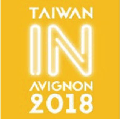Taïwan IN Avignon 2018, c'est parti !