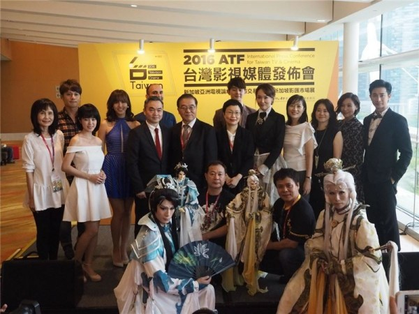 Singapore | 'Int'l Press Conference for Taiwan TV & Cinema'