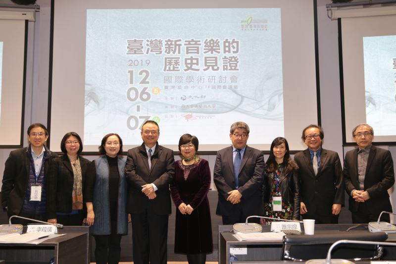 International symposium uncovers Taiwan's rich history of music