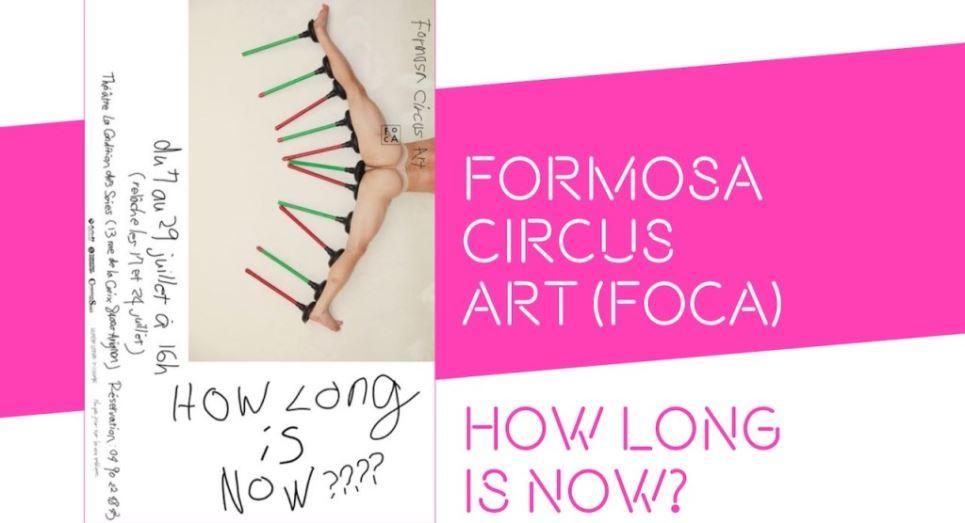 Formosa Circus Art (FOCA)