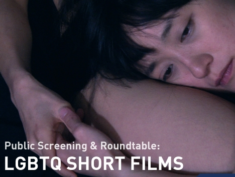 LGBT short film by Taiwanese director Zhijin Tsai to be Screened, accompanied by works from local Asian American filmmakers