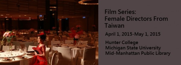 Female Taiwanese directors celebrated in NY, Michigan