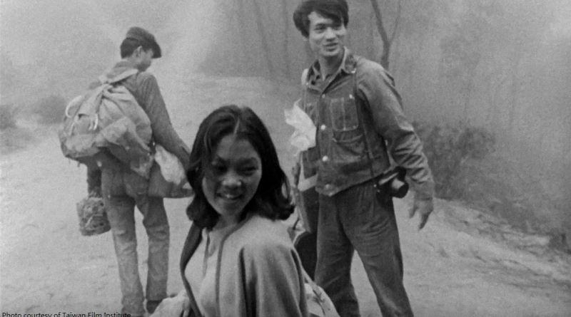 2018 TIDF重磅單元美東再現  「想像式前衛:台灣1960s的電影實驗」十月登場