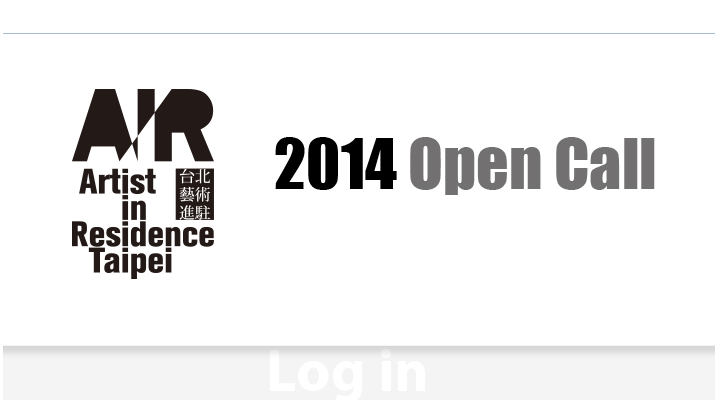 2014 OPEN CALL FOR INTERNATIONAL RESIDENCE PROJECTS