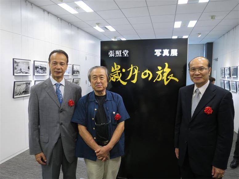 【レポート】駐日代表処台湾文化センターで「張照堂写真展」開幕