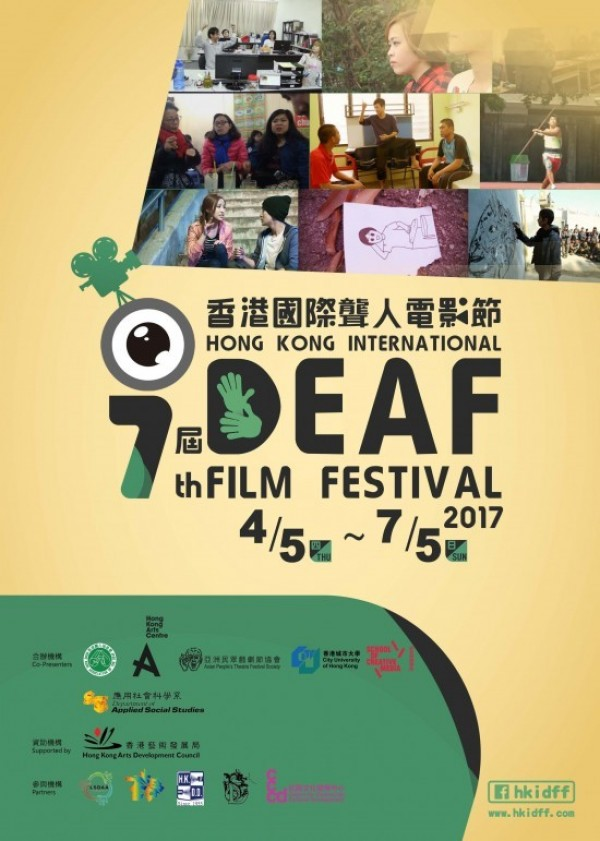 HK deaf film festival to screen Taiwan sign-language films