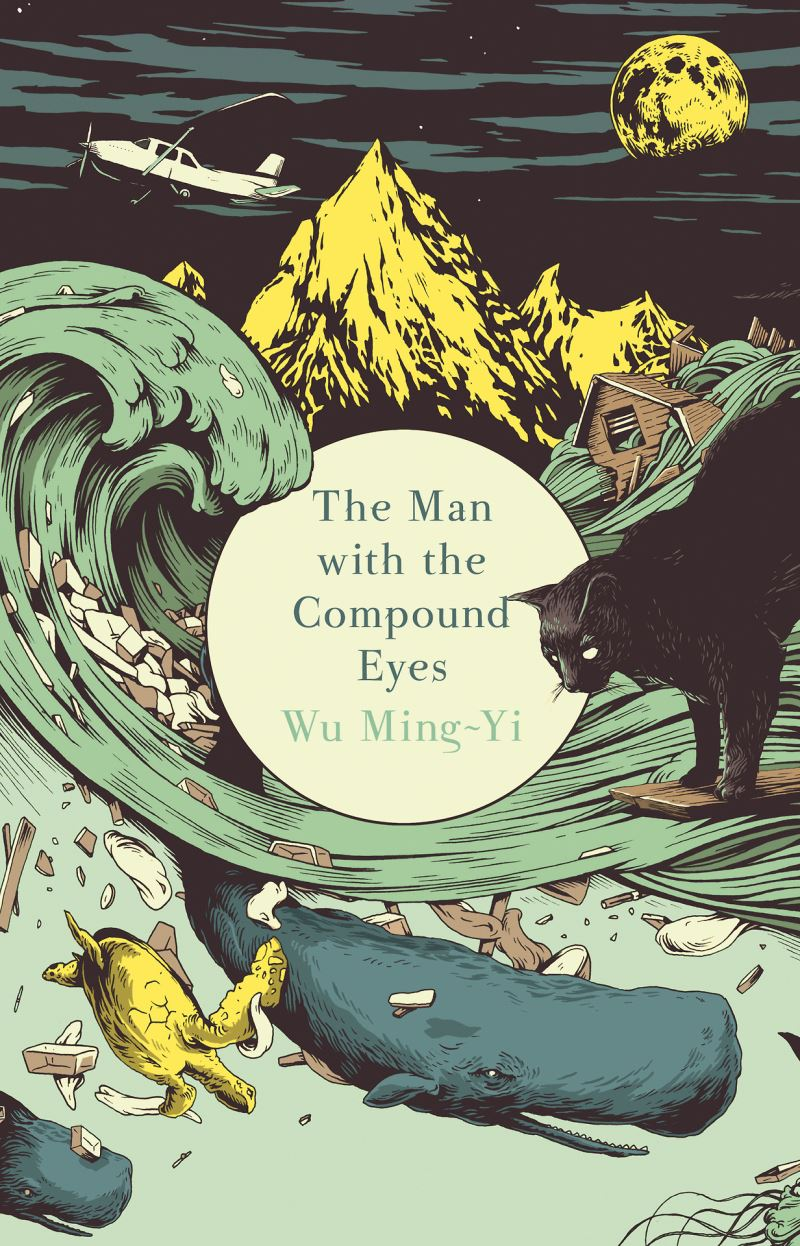 Author Wu Ming-yi to speak at UC Berkeley on Feb. 27-28