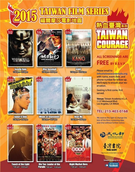 New Taiwanese film series in LA celebrates courage