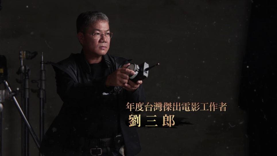 Focus Master | Saburo Liu