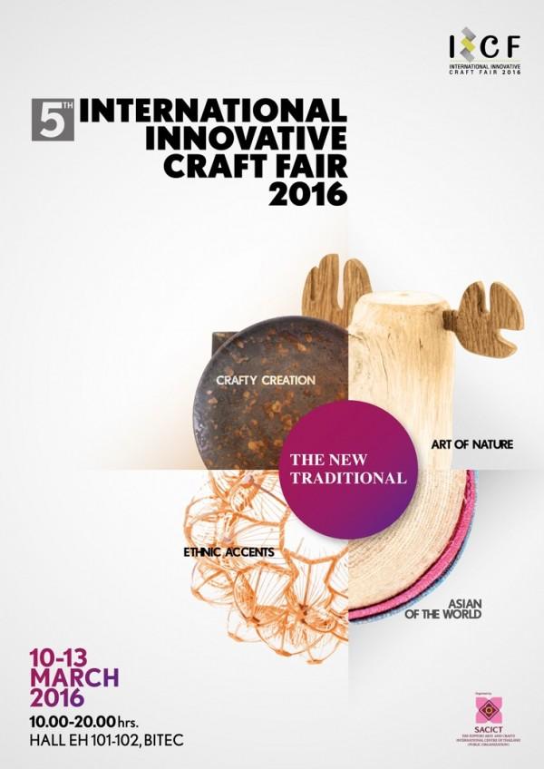 Bangkok | 'International Innovative Craft Fair 2016'