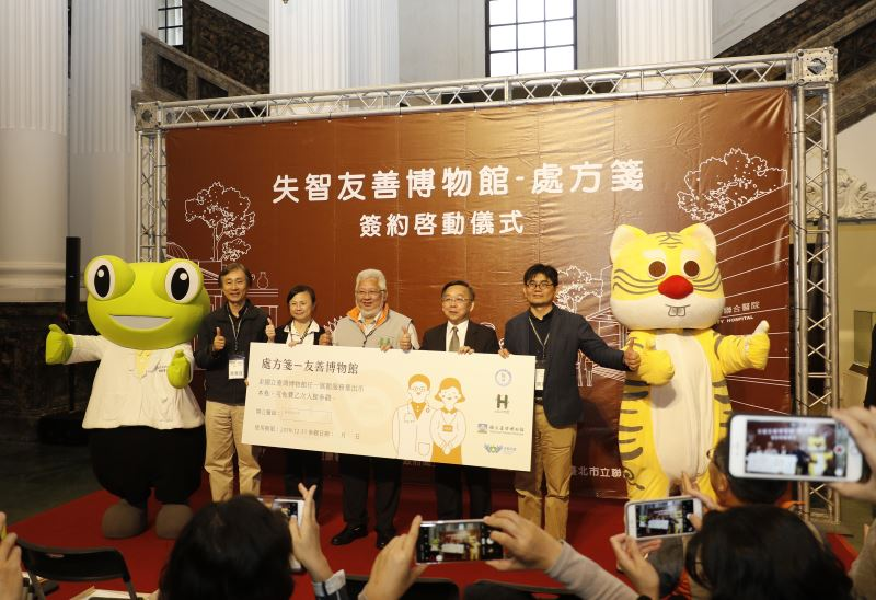 'Museum prescriptions' introduced for dementia patients in Taiwan