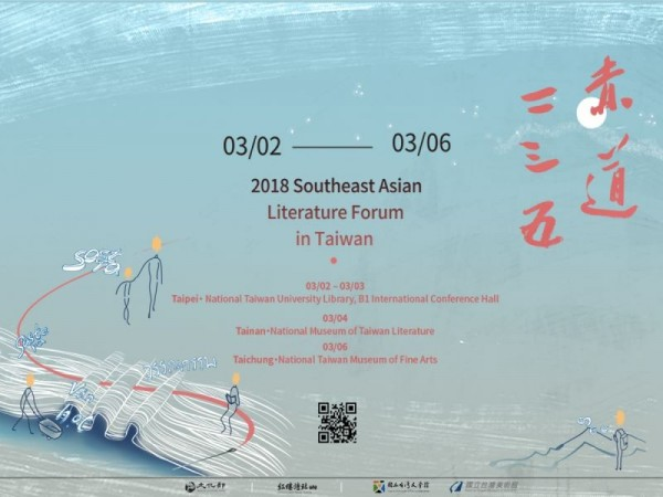 Taiwan to hold Southeast Asian literature forum in March