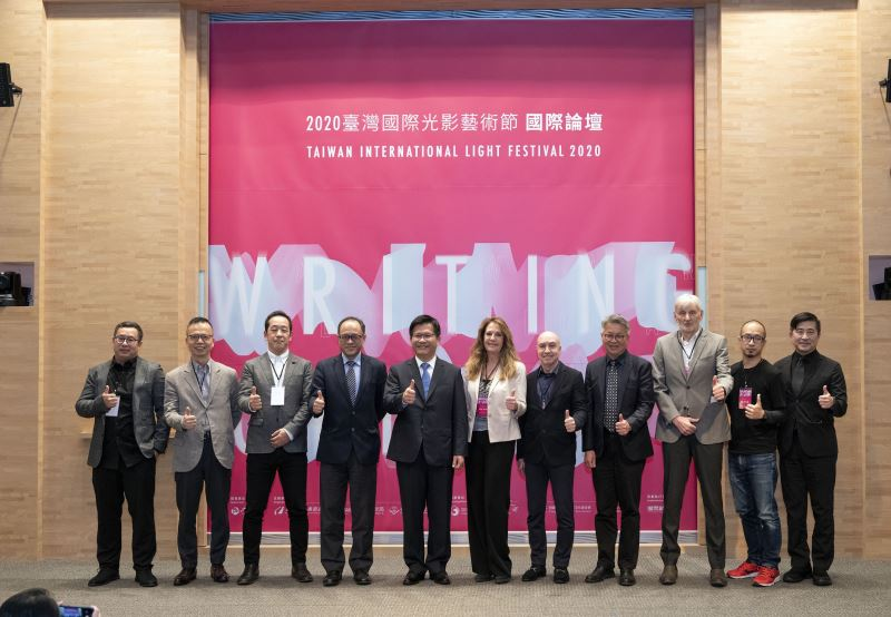 Taichung museum hosts international forum on light art