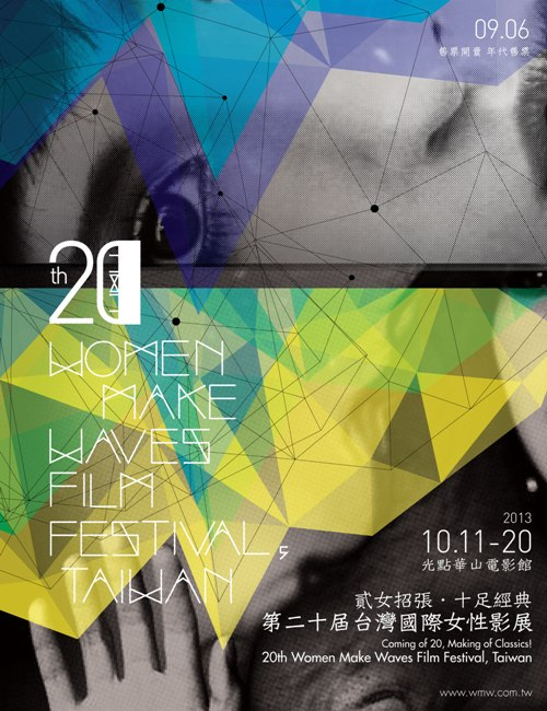 'The 2013 Women Make Waves Film Festival'