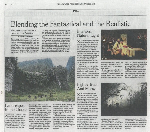 NYT | Blending the Fantastical and the Realistic