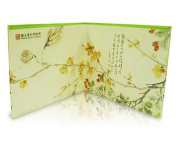 紙錢包-溥心畬君子之風-夏