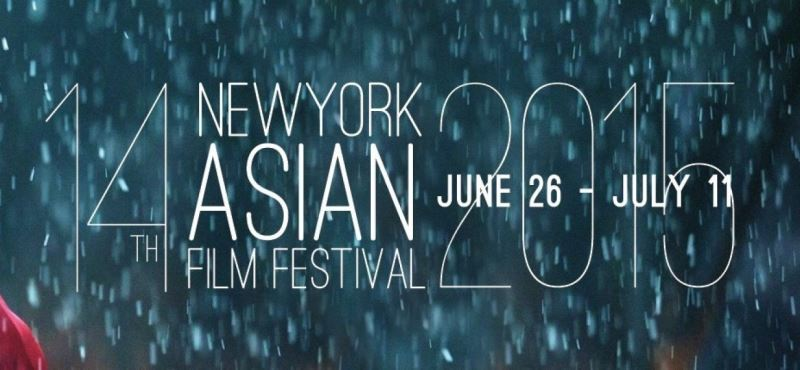 Popular Taiwanese cinema to hit NYC