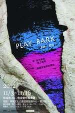 時尚‧樹皮Play Bark:我 脫下傳統 穿上顏色 準備呈現我的個性