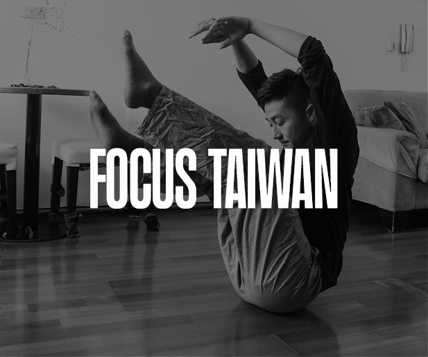 Melbourne Fringe Festival highlights Taiwan for the first time