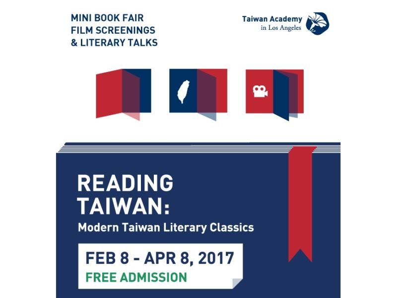 """""""Echoes Abroad of Taipei International Book Exhibition: Presenting Taiwanese Literary Classics in Los Angeles"""""""