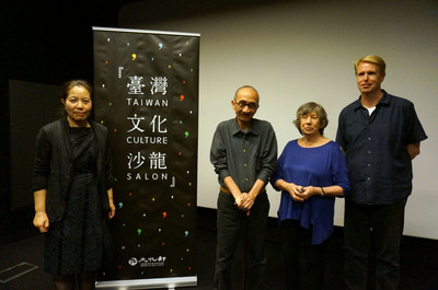 London screenings showcase Taiwan as isle of poetry