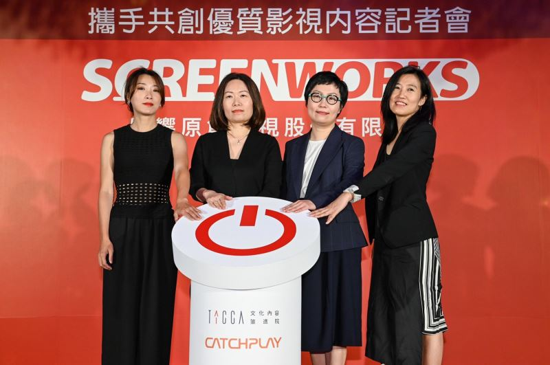 台湾作品を「逆輸出」へ 文化内容策進院、映像配信会社と連携