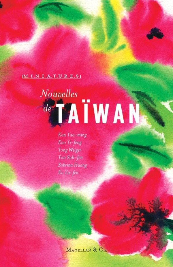 French publisher to release anthology of Taiwanese stories