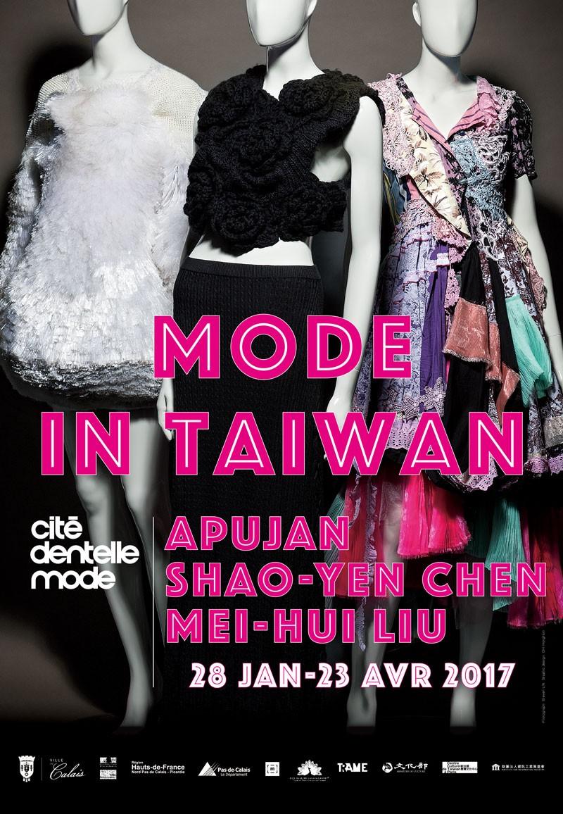 Cité de la dentelle et de la mode: « Mode in Taïwan »