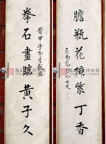Poet-Calligrapher | Tsai Bi-yin