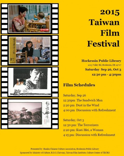 Delaware to screen Taiwanese films from the '80s