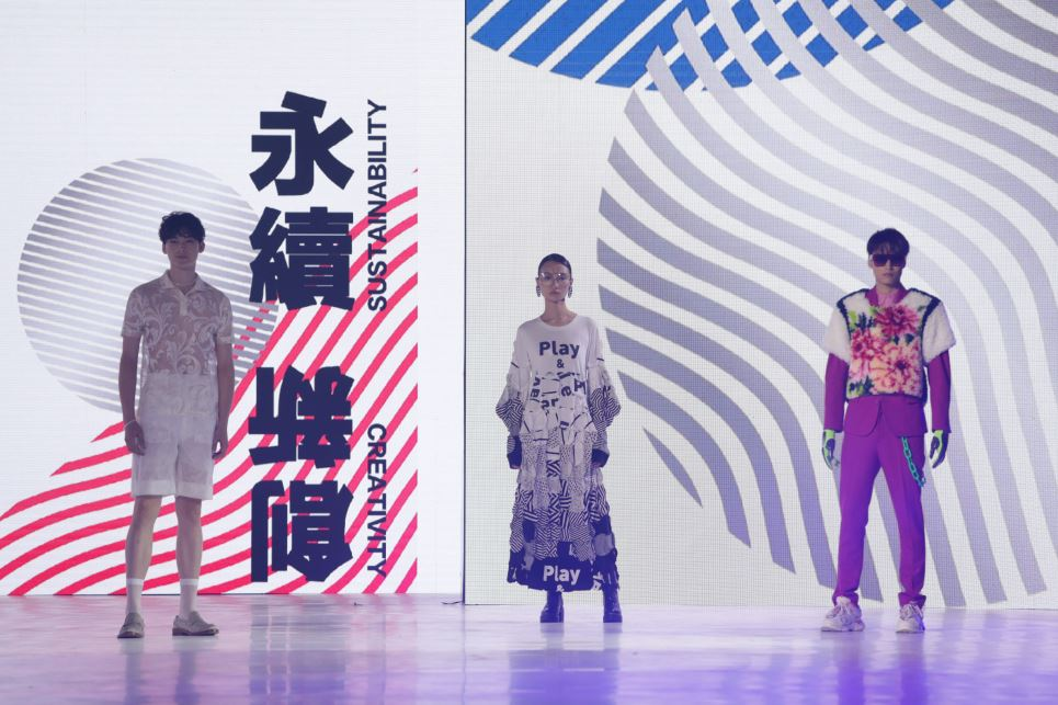 2019 Taipei Fashion Week SS20