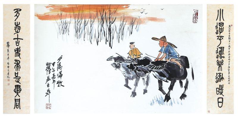 行善天下-吳東昇書畫篆刻展