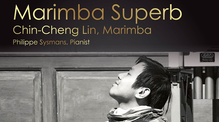 Taiwanese marimbist Chin-Cheng Lin's debut solo in Weill Recital Hall at Carnegie