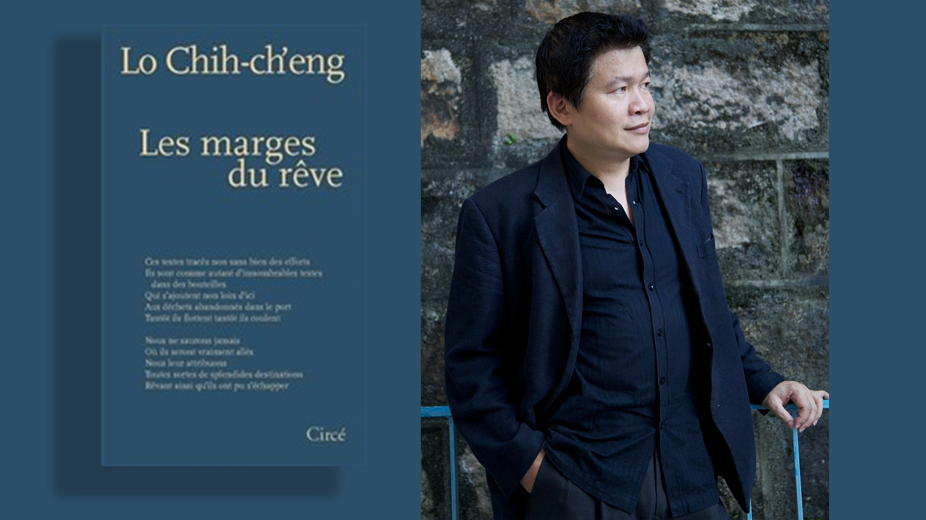 Digital programs in French spotlighting poet Lo Chih-ch'eng