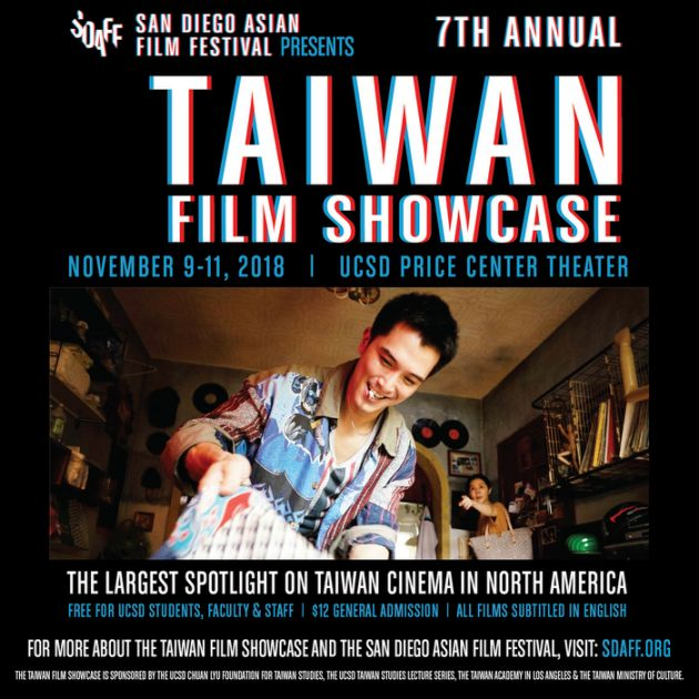 San Diego film fest to host largest showcase of Taiwan cinema