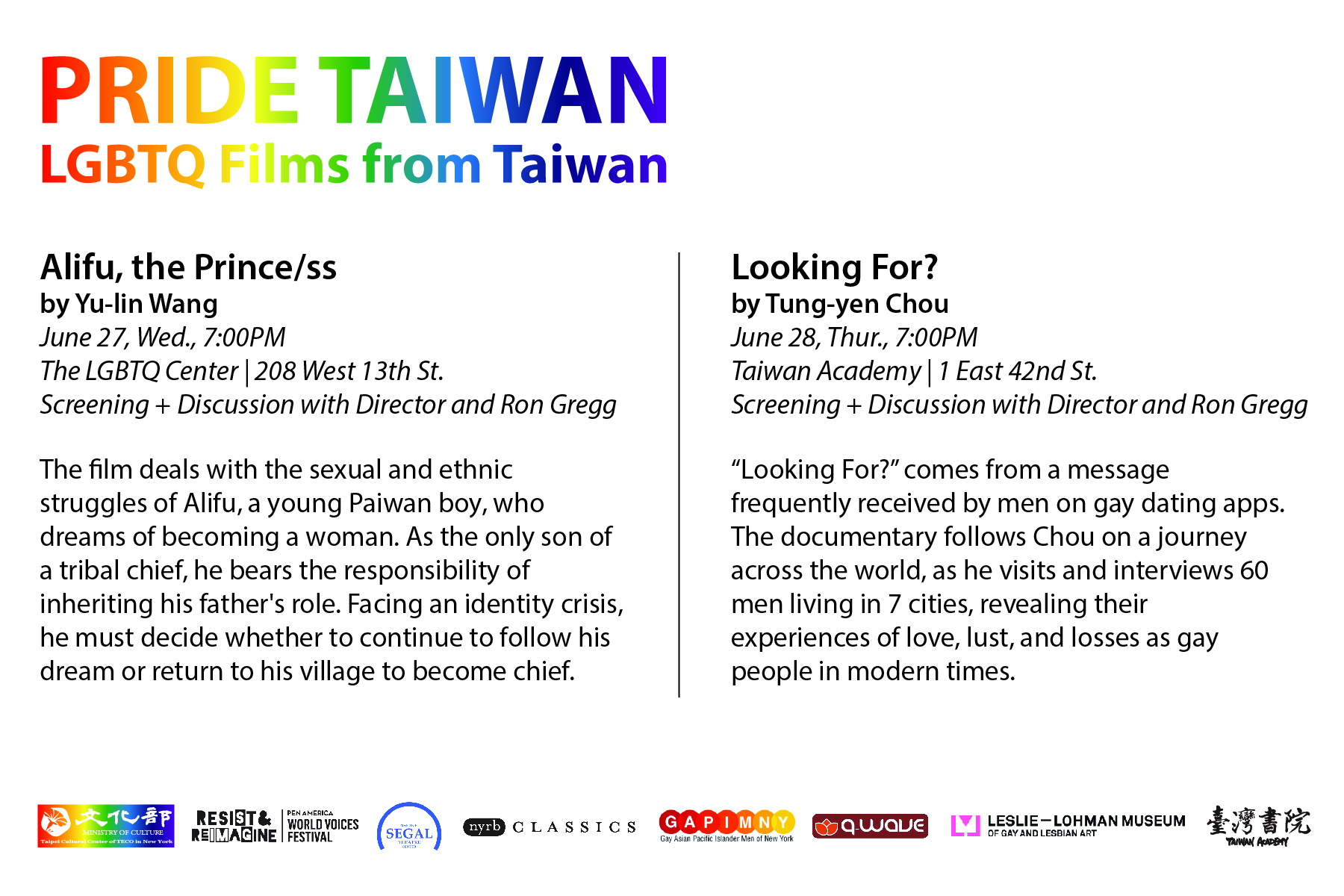 Pride Taiwan: An evening of film screenings and play readings