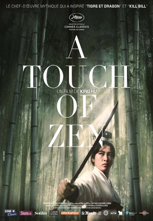 'A Touch of Zen' to be streamed on ARTE digital platform