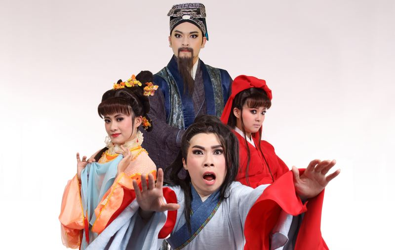 《烏龍院》-〈殺惜〉、〈活捉〉許亞芬歌子戲劇坊|2020駐團演訓育成聯合展演