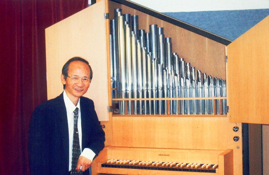 Organist | Chen Mao-sheng