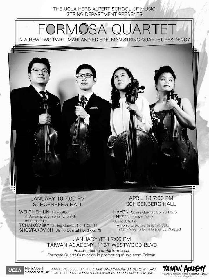 Formosa Quartet to hold three concerts in LA