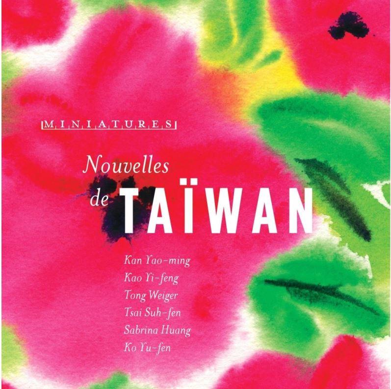 Parution du recueil Nouvelles de Taïwan