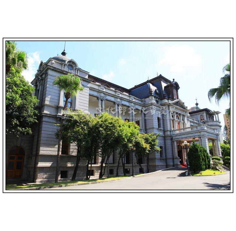 台北賓館(旧 台湾総督官邸)
