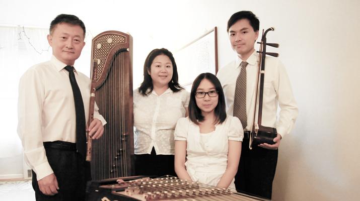 紐約台灣書院第二場「絲竹音樂會系列」