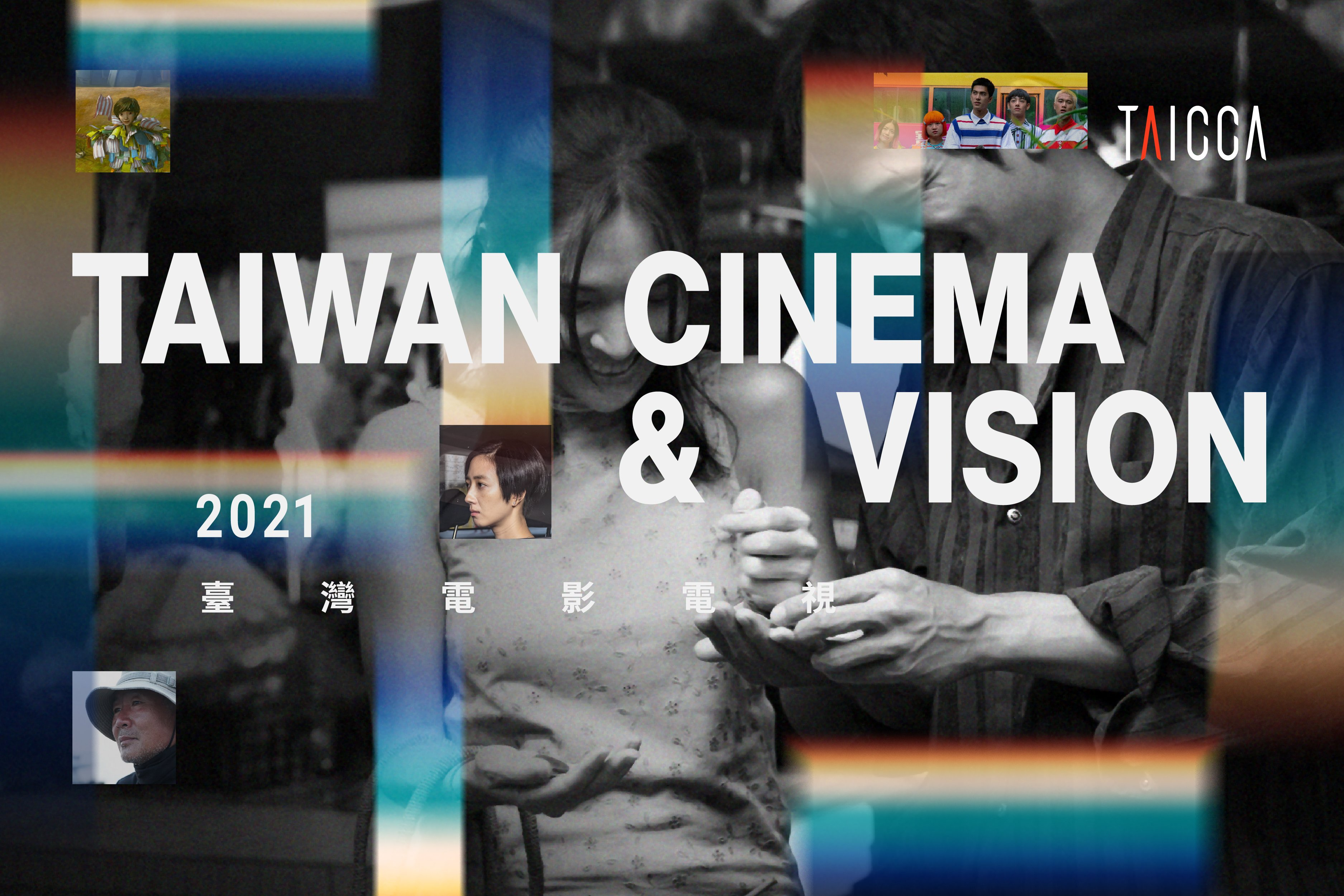 Taiwan Creative Content Agency presents selected films and TV works at FILMART