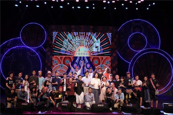 Taiwan Composition & Songwriting Contest winners