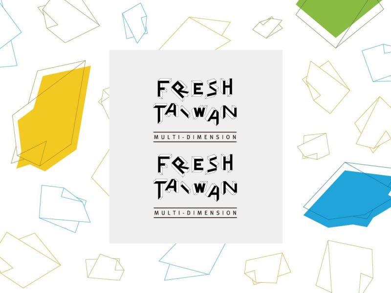 Fresh Taiwan rencontre le monde muséal à travers une collaboration avec le Musée national du Palais