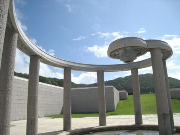 Green Island Human Rights Cultural Park