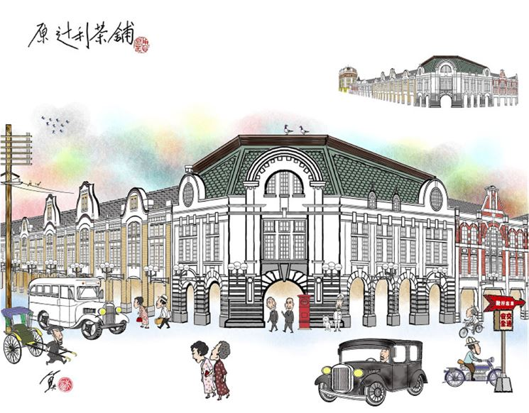 【講座】台湾カルチャーミーティング2017第6回(連続トーク2日目) 「日本統治時代の台北城内建築と懐かしい味」ゲスト:漫画家、テレビコメンテーター、MC・魚夫(ユーフー)さん