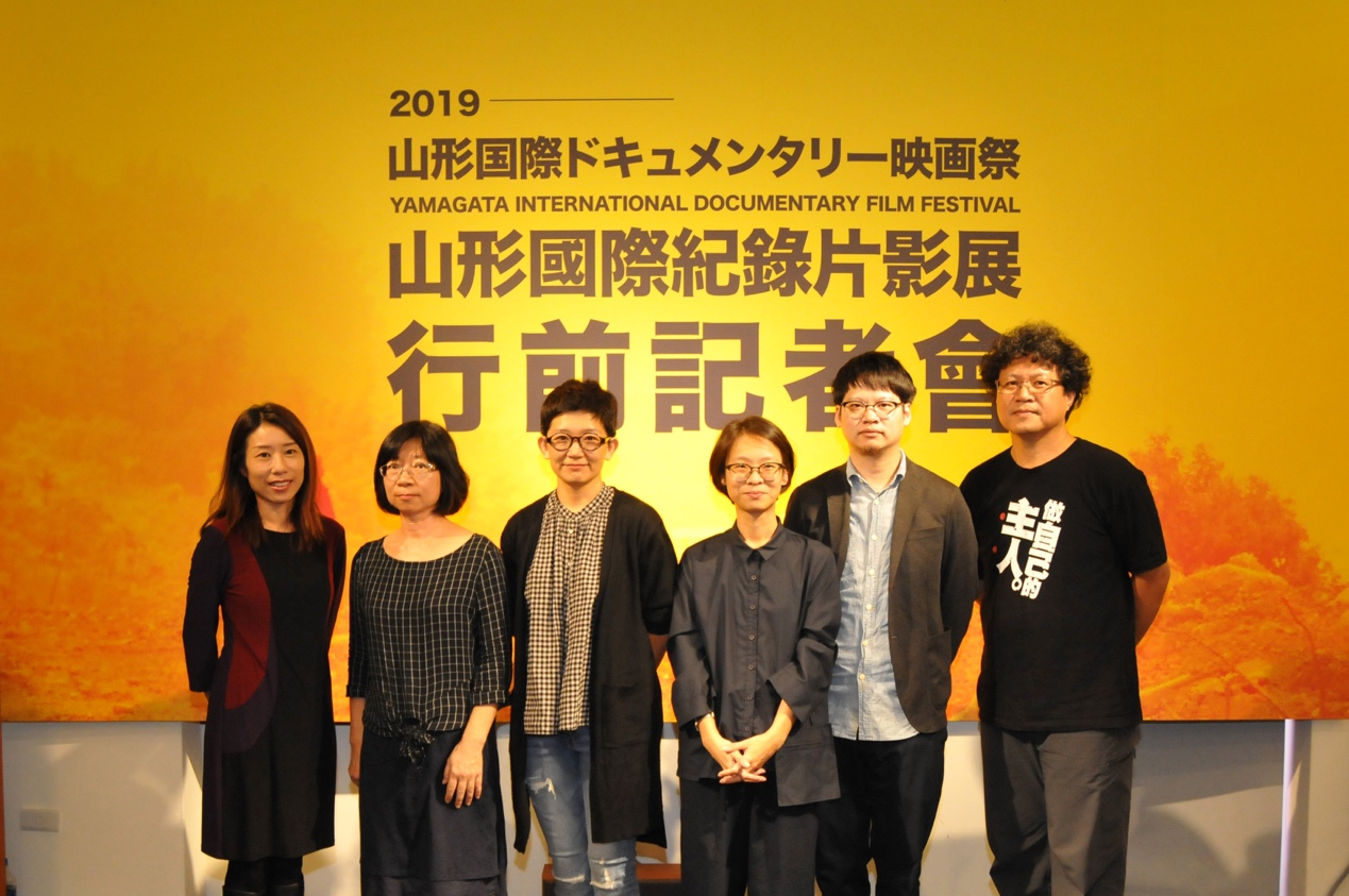Yamagata film fest to screen 10 documentaries from Taiwan
