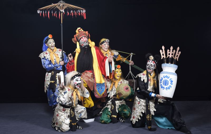 《End of Year Show–Ward Off the Bad Luck with Joy》GuoGuang Opera Company